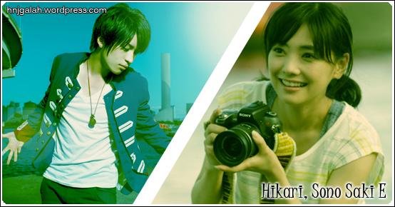 سأطاردكَ ياحلمي فأنتَ هو ضوئي المنير في فلم Hikari Sono Saki e - تمت إضافة الهارد سب -,أنيدرا